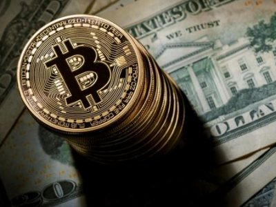 bitcoin-cryptojacking