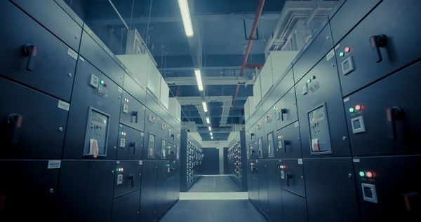 physical security data center