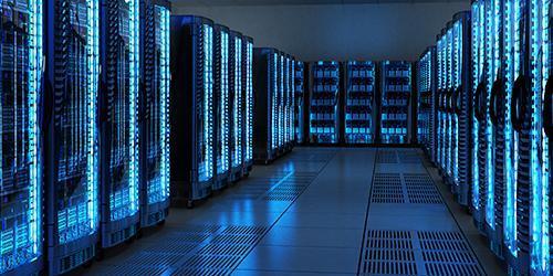 data center inside